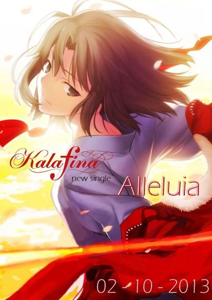 KALAFINA - HALLELUJAH (regular) - Japanese CD - Music | musicjapanet