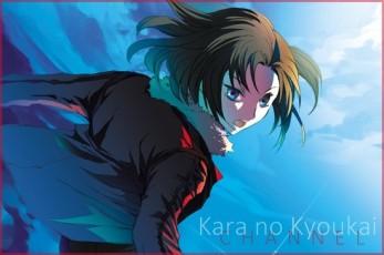 kara no kyoukai channel